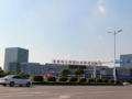 南翔万商(芜湖)国际商贸城实景图