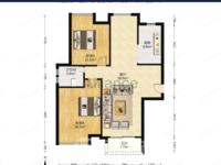 14年交付 南北通透两房 纯毛坯 中间楼层 单价1万。师大附小东校区