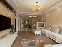 滨江板块 多层 南北通透两房 婚房装修 单价1.2万 急售