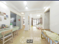 绿地商品房 刚需两房 全新婚房装修 单价1.2万 中间楼层
