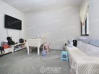 出售弋江嘉园2室1厅1卫75平米63万住宅