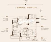 中御公馆126/133平3室2厅2卫户型图