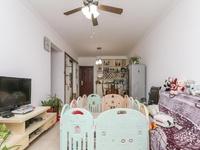 官山翰林 少有的小三房户型 两房朝南客厅带阳台 诚心出售