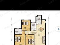 出售中梁皖江壹号院3室1厅2卫112平米235万住宅